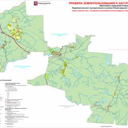 2 Карта границ зон с особыми условиями использования территории