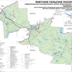Инженерная_инфраструктура_25000