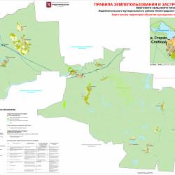 3 Карта границ территорий объектов культурного наследия